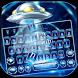 Alien technology keyboard theme by M Typewriter Theme Studio