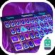 Blue Fire Theme&Emoji Keyboard by Best Keyboard Theme Design