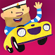 Fiete Cars - Kids Racing Game by Ahoiii Entertainment