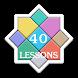 40 نصیحتیں by AskIslamPedia