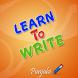 Learn to Write Punjabi by kabir khanna