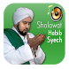 Album Sholawat Habib Syech 1 by GoldenFive