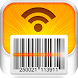 Barcode Reader Pro by Kinoni Oy