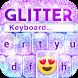 Glitter Emoji Keyboard Changer by Thalia Photo Art Studio