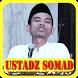 Tausiyah Dan Ceramah Ustad Abdul Somad Terbaru by Joz Developers