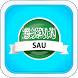 News Saudi Arabia Online by Offline Radio Gratis