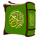 Surat Pendek Alquran MP3 dan Artinya by Developer Muslim