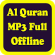 Al Quran MP3 Completed Offline by Wuvi Studio