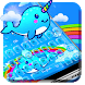 Jubilant Vivid Unicorn Typewriter Theme by Mobile themes by Pixi
