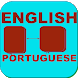 ENGLISH PORTUGUESE DICTIONARY by Maurice Limited