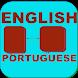 ENGLISH PORTUGUESE DICTIONARY