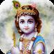 1008 Names Of Sri Krishna श्री कृष्णा के १००८ नाम by Hindu Devi Devta Apps