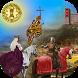 Jornadas Medievales Cortegana by ATTIVA APPS