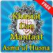 Khasiat Dan Manfaat Asma'ul Husna
