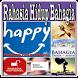Rahasia Hidup Bahagia by Galih_Studio
