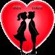 Test Love ( Much Loved)