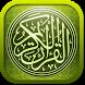 Коран на Русском языке беспл. by Алексей Чудаков