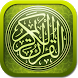 Коран на Русском языке беспл. by Pavel Vorobyev