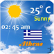 Athens Weather by Smart Apps Android