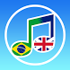 Aprenda Inglês Fácil Grátis by Allin Songs