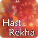 Hast Rekha by RudramSoft
