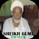 Sheikh Abubakar Gumi Tafseer by AdamsDUT
