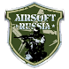 Airsoft Russia
