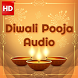 Diwali Puja Audio HD 2017 by Creta Mobile Apps