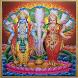 Diwali Vishnu Lakshmi Bhajans by Rathika
