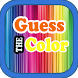 Guess the Color Challenge game by Fadi Tech Apps
