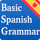 Basic Spanish grammar by X-App