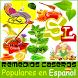 Remedios Caseros by Jorge Alvarez Martinez