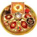 Pooja thali designs