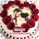 Name Photo On Anniversary Cake by Sky Studio App