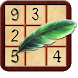 Sudoku - 2016 by Miroslav Kisly