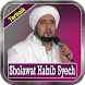 Sholawat Habib Abdul Q.Assegaf by Inama Development Media