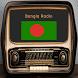 Bangla Radios Live by Radio channel World Studio