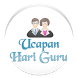 UCAPAN HARI GURU 2016 by Lizdin Enterprise