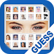 Guess the Celebrity Eyes by Idiotic Apps