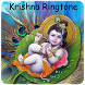 Krishna Ringtone & Wallpaper by Fireball Technologies