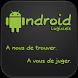 Blog Android-Logiciels.fr by Android-Logiciels.fr