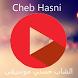 Cheb Hasni Music by DinoKhidirApps