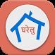 Sana Tatha Gharelu Udhyog by App Sansar