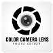 Color Camera Lens Photo Editor by MAK Developers 2017