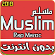 Muslim Mp3 مسلم by devtechpro