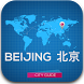 Beijing Guide Hotels & Weather by Free Travel & Tourist Guides
