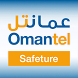 Omantel Safeture by GWS Production AB