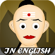 Chanakya Niti by Kidz Corner