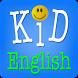 English for kid