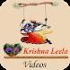 Krishna Leela Videos - Krishn Lila in All Language